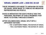 israel under law 2000 bc 30 ad11