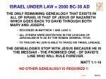 israel under law 2000 bc 30 ad15