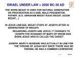 israel under law 2000 bc 30 ad16