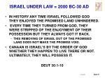 israel under law 2000 bc 30 ad3