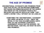 the age of promise4