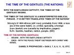 the time of the gentiles the nations