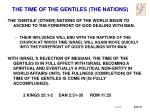 the time of the gentiles the nations2