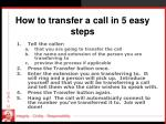 how to transfer a call in 5 easy steps