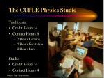 the cuple physics studio