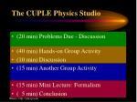 the cuple physics studio1