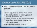 criminal code act 1995 cth