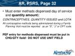 ar psrs page 32