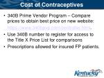 cost of contraceptives