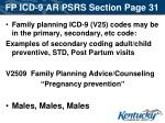 fp icd 9 ar psrs section page 31