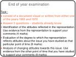 end of year examination