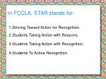 in fccla star stands for
