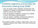 credibility judgments and everyday life information seeking study 2008