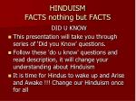 hinduism facts nothing but facts