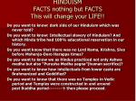 hinduism facts nothing but facts this will change your life