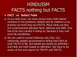 hinduism facts nothing but facts13