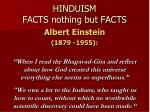 hinduism facts nothing but facts24