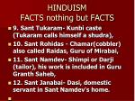 hinduism facts nothing but facts47