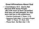 great affirmations about god11