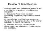 review of israel nature