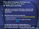 principle of proper management i government s priorities ii multi year planning