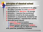 principles of classical school