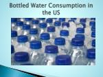bottled water consumption in the us