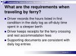 what are the requirements when traveling by ferry2