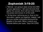 zephaniah 3 19 20