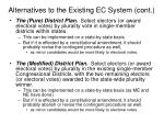 alternatives to the existing ec system cont