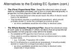 alternatives to the existing ec system cont1