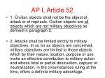 ap i article 52