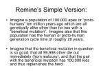 remine s simple version