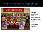 the service learning class of 2008