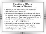 operations in different universes of discourse