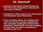 ex myerhoff