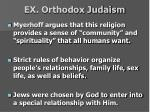 ex orthodox judaism