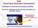 dod third party education assessment