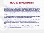 mou 90 day extension