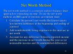 net worth method