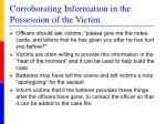 corroborating information in the possession of the victim