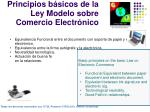 principios b sicos de la ley modelo sobre comercio electr nico