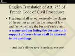 english translation of art 753 of french code of civil procedure
