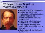 2 nd empire louis napoleon becomes napoleon iii