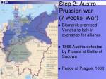 step 2 austro prussian war 7 weeks war
