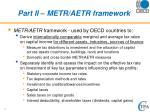 part ii metr aetr framework