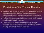 provisions of the truman doctrine