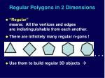 regular polygons in 2 dimensions