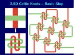 2 5d celtic knots basic step