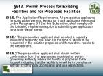513 permit process for existing facilities and for proposed facilities